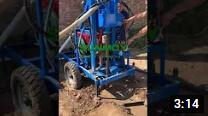 Small Water Borehole Well Drilling Rig