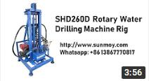 SHD260D Rotary Water Drilling Machine Rig